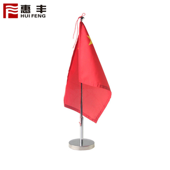 Small Decorative Table Flag Stand
