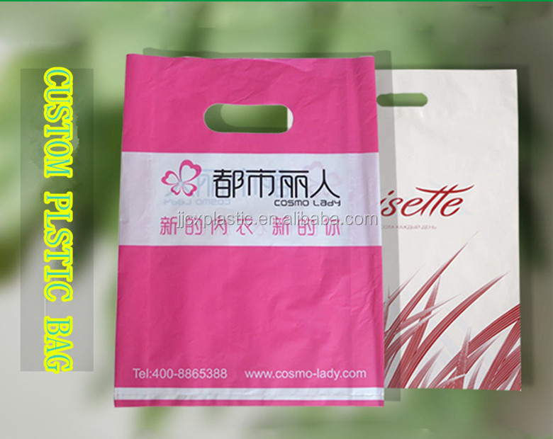 Custom printed heat seal plastic garment Bag