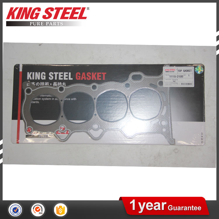 KINGSTEEL CAR PARTS EXHAUST GASKET FOR TOYOTA YARIS 1NZFE 1999-2000 11115-21030