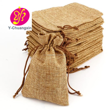 Personalized Wedding Desert jute party favor bags 5x7 inch - initials and date -goodie bags, party bags, gift bag