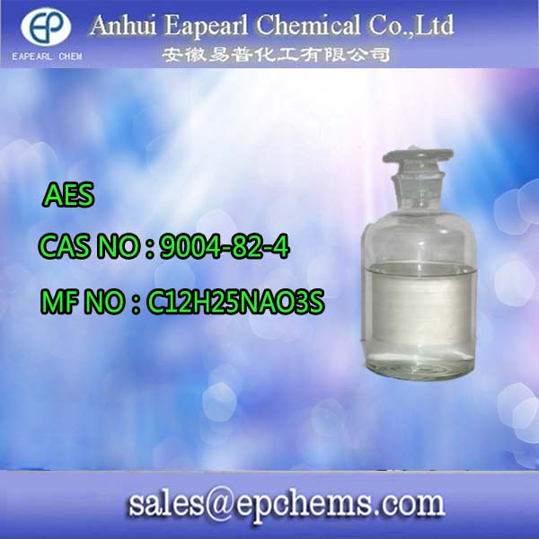 AES molasses price methyl stearate alcohol distiller