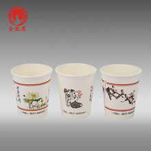 Custom Printed Soda Drink Disposable Paper Cup
