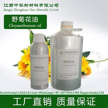 Top Quality Organic fragrance Chrysanthemum Essential Oil extract Chrysantheum indicum