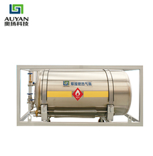 Welded Insulated gas lng carrier pressure vessel storage tank cylinder