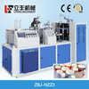disposable paper cup making machine prices/price of paper cup machine