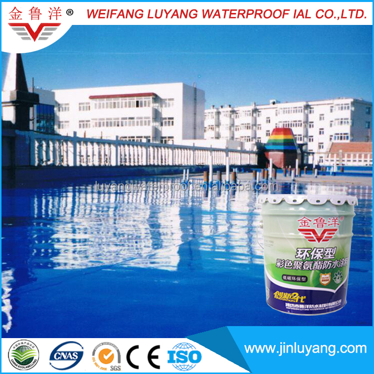 Roofing Paint Water Based Environment Friendly Polyurethane Waterproofing Coating