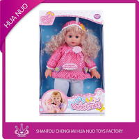 New arriving cheap beauty baby doll Lovely girl baby toy doll