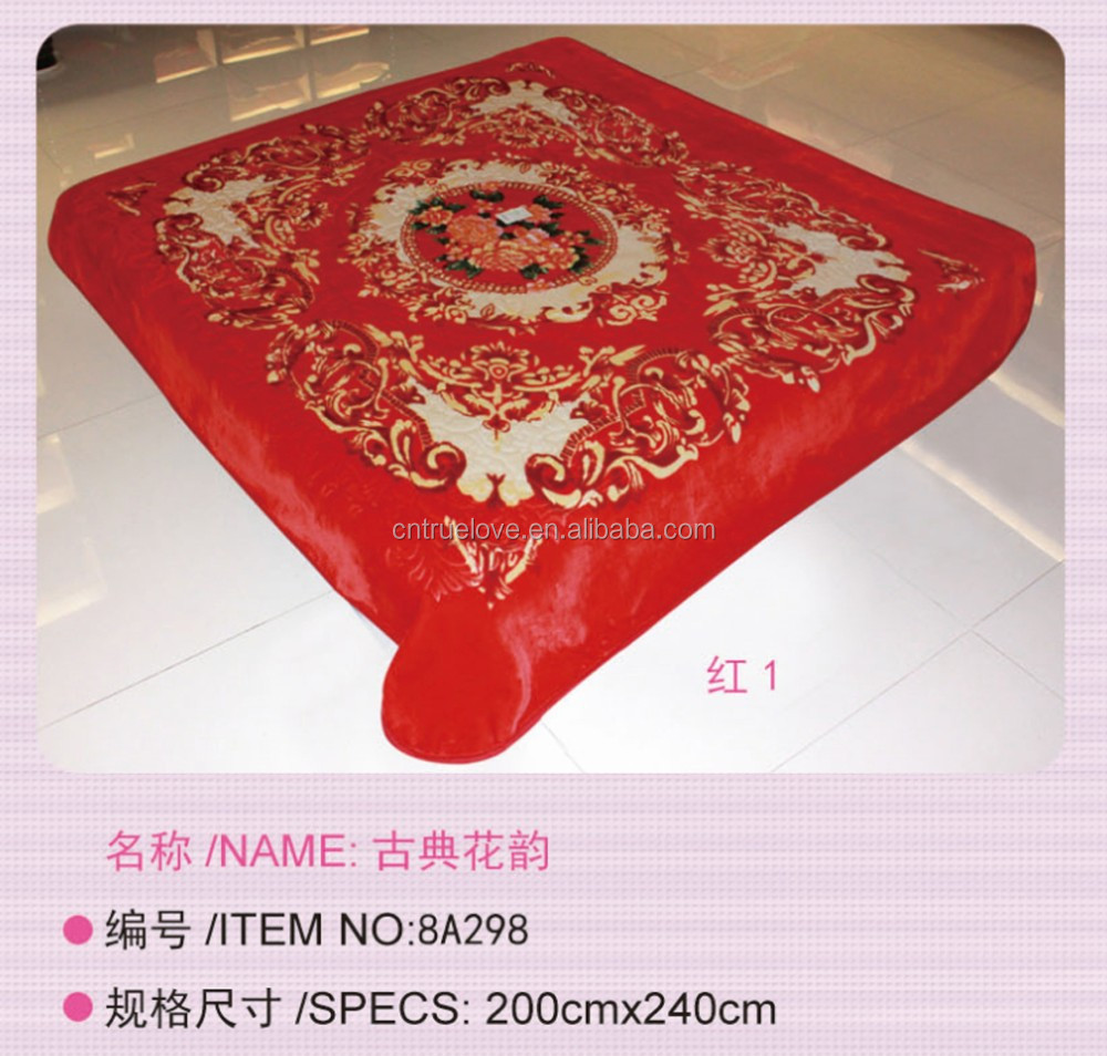 100% polyester raschel blanket and weft blanket super soft quality, korean style