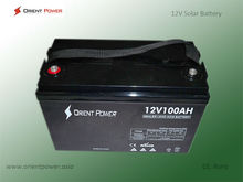 Dry Deep cycle battery for off-grid Solar 12V40ah