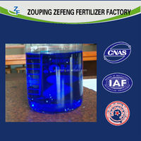 competitive price CuSO4.5H2O pentahydrate copper sulfate