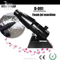 Buy 2015 Best Seller Large Party Foam Machine/ Foam Cannon for ...