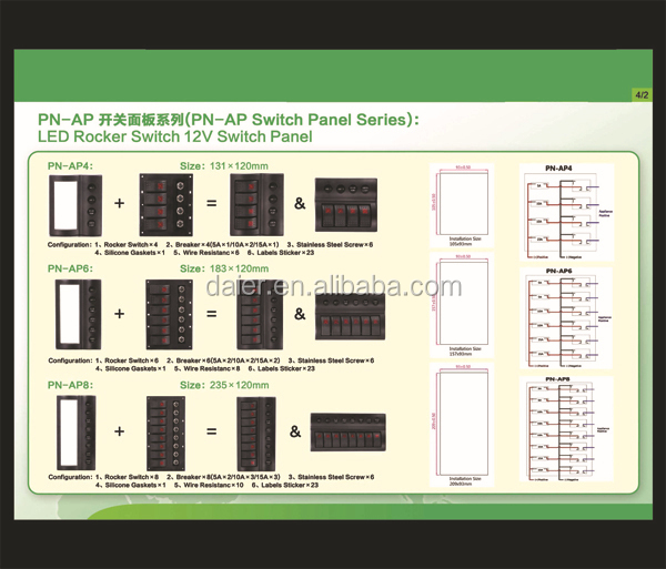 PN-AP6 6 way switch panel