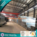 pre galvanized square tubings made in china