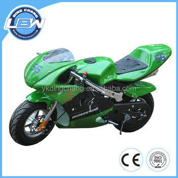 49cc mini pocket bike(XW-P09)