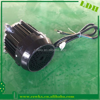 electric car bldc motor with axle electric rickshaw/ cargo