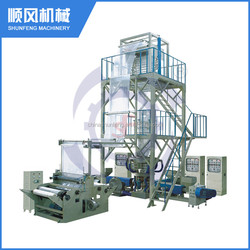 2016 Year Taiwan Design High Speed Full Automatically Factory Sales Co-extrusion Film Blowing Machine