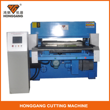 HG car wash foam machine cutting machine