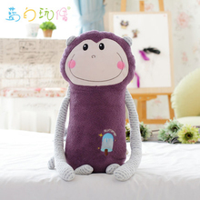 55*21*9cm lovely customzied soft stuffed plush gibbon shape bolster/pillow/cushion toy with long arms(purple)