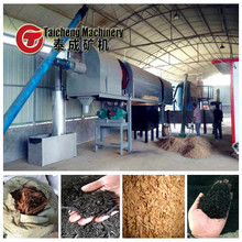New Type Bamboo Charcoal Carbonization Kiln Activated Carbon Furnace