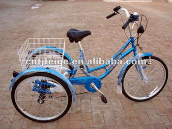 "24"" good quality Cargo Tricycle"