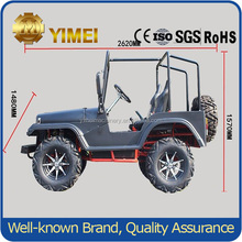 gasoline powered big wheel ATV all terrain vehicle
