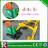 /product-detail/amusement-toys-children-mini-toy-excavator-kids-electric-mini-excavator-60391363308.html