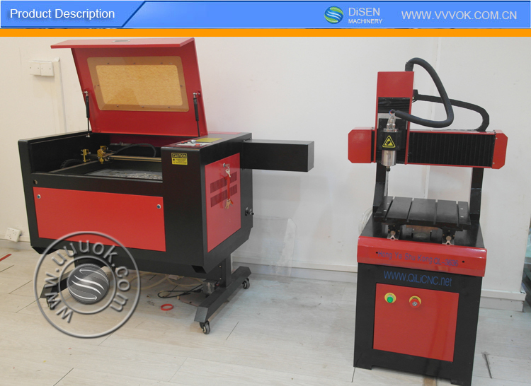 Small metal engraving machine price