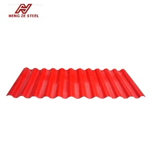 SGCC China factory prepainted corrugated galvanized roofing sheet