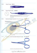 surgical instrument Ciliary Forceps/tweezers