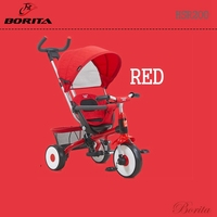 HSR200 Luxury Products Children Tricycle With Rear Wheel Brake