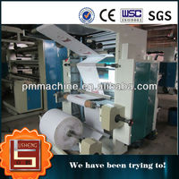 LS YT Series 2 Color Printing Machine for plastic bag, Film ,nonwoven,paper