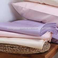 Egyptian cotton home textile/4pcs duvet cover set/ bed sheets wholesale