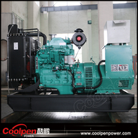 4 stroke small water cooled diesel generator 100kva