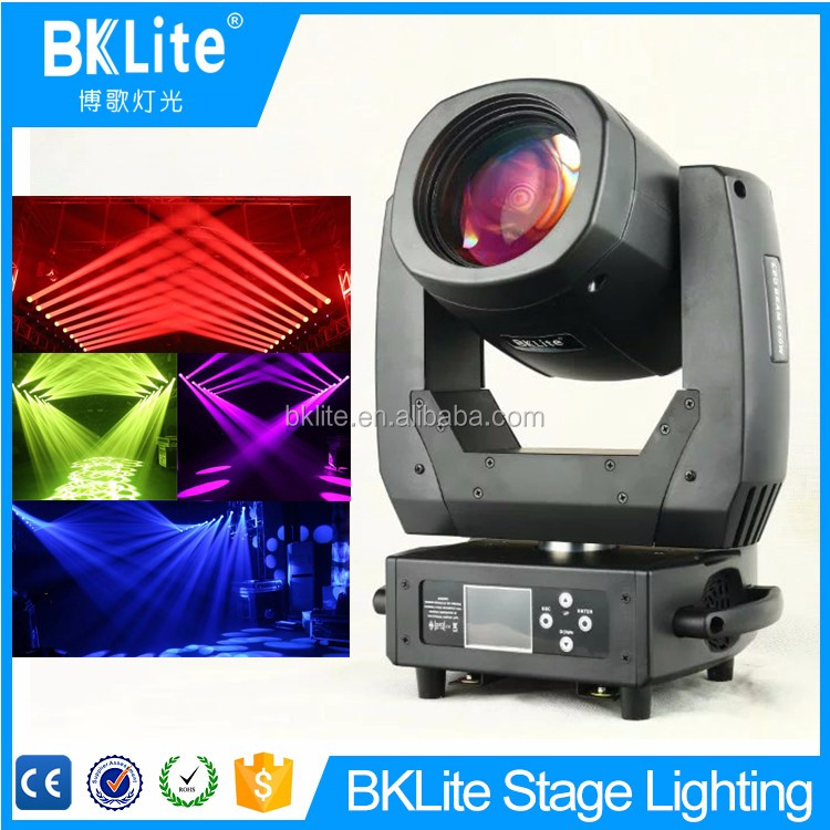 2017 Newest high quality cheap big dipper sharpy 230w beam moving head light
