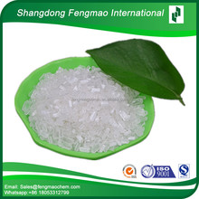 Agriculture Grade Magnesium Sulphate Fertilizers