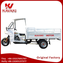 Ambulance Moter Machine Bajaj Discover 150 Price Photo Tricycle Mopeds Price FOB