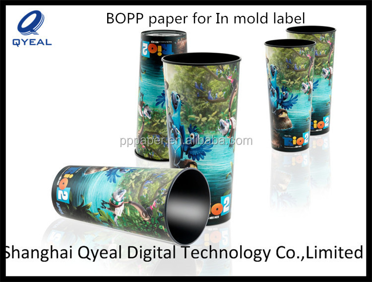 IML label pp film for plastic containers