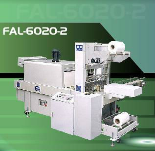 Fully Auto Two Sides Sealing & Shrink Packaging Machine