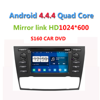 2015 Newest S160 Android 4.4.4 Car DVD player for BMW E90 auto with radio Wifi GPS navi Quad Core 1024*600 Screen