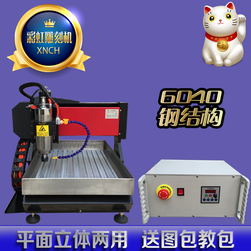 high precision new 6040 cnc engraving machine mini 3d cnc router for wood MDF aluminum