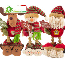 lovely cute 34X17cm plush elf toys standing plush santa claus stuffed christmas decoration toy TF29