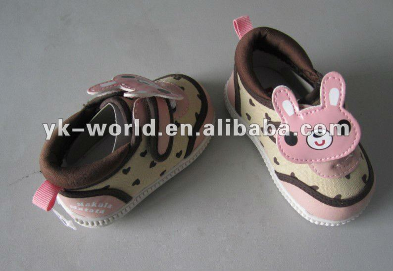 lovely/cool Baby sound shoes