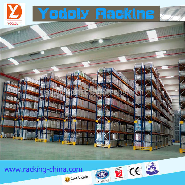 China Racks merchandise warehouse storage logistics equipment rayonnage