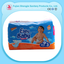New arrival leakage proof reusable washable teen boy baby diaper manufacturer in malaysia