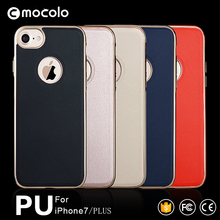 2017 New China Factory Price TPU PC Phone Case For iPhone 7