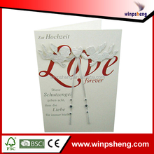 Blank Card Paper Greeting Cards/Traditional Chinese Wedding Invitation Card