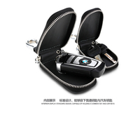 Ordinary Small Key Holder, 2015 High Quality Leather Car Key bag
