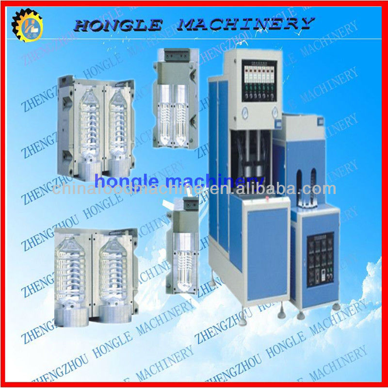 PET, PP, PMMA etc material bottle blow molding machine bottle molding machine 0086-13653813022