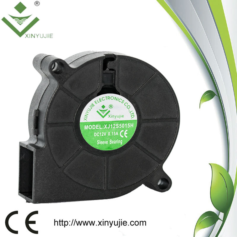 dc centrifugal blower 50mm mini brushless motor supplier dc 12v fan
