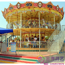 Antique Double Deck Carousel For Sale